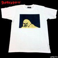 「ウルトラマン」Tシャツデザインコンテスト C柄Tシャツ