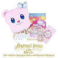 AIKATSU!STYLE for Lady エンジェリーシュガー Bセット(ステーショナリーセット&エンジェリーベアクッションブランケット)