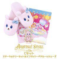 AIKATSU!STYLE for Lady エンジェリーシュガー Cセット(ステーショナリーセット&エンジェリーベアルームシューズ)