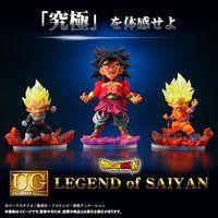 UG ドラゴンボール LEGEND of SAIYAN 【2次:2017年2月発送】