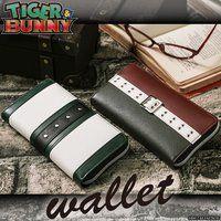 TIGER & BUNNY 財布