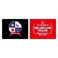 【2次 LIVE直前販売】アイドルマスター ミリオンライブ!4thLIVE 公式リストバンド