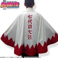 【再販売】BORUTO ボルト -NARUTO THE MOVIE- 七代目火影マント(プレミアムバンダイ限定)