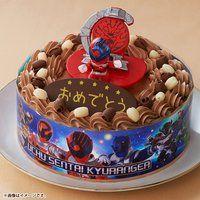 キャラデコお祝いケーキ 宇宙戦隊キュウレンジャー(チョコクリーム)(5号サイズ)