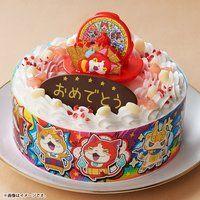 キャラデコお祝いケーキ 妖怪ウォッチ(5号サイズ)