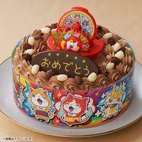 キャラデコお祝いケーキ 妖怪ウォッチ(チョコクリーム)(5号サイズ)