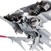 機動戦士ガンダムユニバーサルユニット ガンダム試作3号機 デンドロビウム【PB限定】【2次:2017年4月発送】