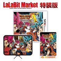 3DS ドラゴンボールヒーローズ アルティメットミッションX ララビットマーケット特装版