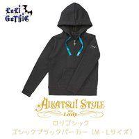 AIKATSU!STYLE for Lady  ロリゴシック ゴシックブラックパーカー