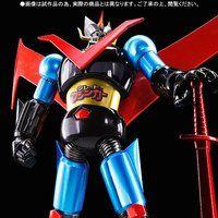 【抽選販売】スーパーロボット超合金 グレートマジンガー ジャンボマシンダーカラー