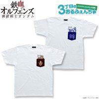 機動戦士ガンダム 鉄血のオルフェンズ 3丁目のおるふぇんちゅ Tシャツ (ポケット柄)