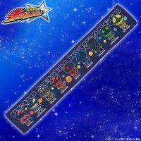 宇宙戦隊キュウレンジャー フルカラーヘリンボンマフラータオル 宇宙柄