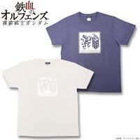 機動戦士ガンダム 鉄血のオルフェンズ Tシャツ(ギャラルホルン柄)【2017年3月発送分】