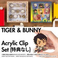 TIGER & BUNNY アクリルクリップセット(全2種)(単品販売/特典無し)