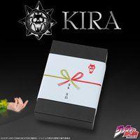 吉良吉影 KIRA's pocket chief set(ポケットチーフセット)【2017年4月発送分】