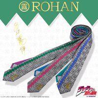 岸辺露伴 ROHAN's tie(ネクタイ)【2017年4月発送分】