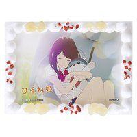 キャラデコプリントケーキ ひるね姫 (メインビジュアル2)