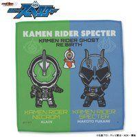 仮面ライダーゴーストRE:BIRTH 「仮面ライダースペクター」ミニクロス