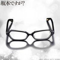 坂本ですが? 坂本君のメガネ ホクロ風スワロフスキー付【2017年6月発送分】