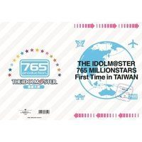 THE IDOLM@STER 765 MILLIONSTARS First Time in TAIWANOFFICIALPAMPHLET