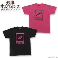 機動戦士ガンダム 鉄血のオルフェンズ 流星号 Tシャツ 【2017年7月発送】