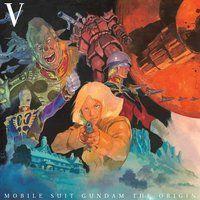 機動戦士ガンダム THE ORIGIN V 激突 ルウム会戦 Blu-ray Disc【Collector's Edition】