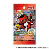 デジタルモンスターカードゲーム デジモン20thアニバーサリーセット