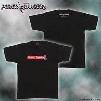 パワーレンジャー Tシャツ アルファ5柄