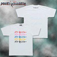 パワーレンジャー Tシャツ カタカナロゴ柄