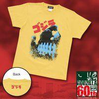 ゴジラ誕生60周年記念『国会議事堂』柄Tシャツ【再入荷】