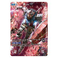 GUNDAM CROSS WAR THE LAST FIELD