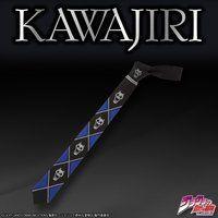 川尻浩作 ネクタイ KAWAJIRI's tie シルバー