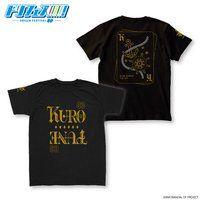 ドリフェス! ファンミーティング03 Tシャツ ver.KUROFUNE【事前予約】