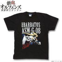機動戦士ガンダム 鉄血のオルフェンズ Tシャツ ASW-G-08柄