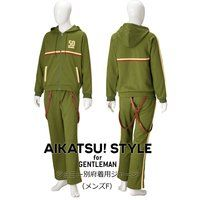 AIKATSU!STYLE for GENTLEMAN ジョニー別府着用ジャージ