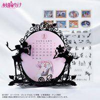 少女革命ウテナ 2018年 フレームカレンダー (単品販売/特典無し)