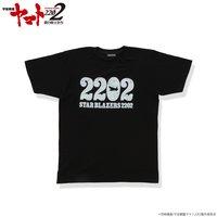宇宙戦艦ヤマト2202 2202柄 Tシャツ