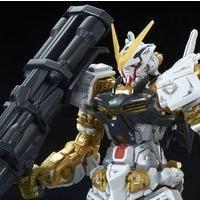 RG 1/144 ガンダムアストレイゴールドフレーム 【再販】