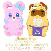 AIKATSU!STYLE for Ladyマスコットiphoneケース2(エンジェリーベア・えびポン)