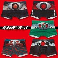 仮面ライダーシリーズ45周年記念 仮面ライダーシリーズなりきりボクサーパンツ 昭和仮面ライダー