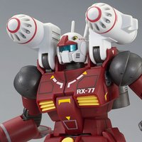 HGUC 1/144 ガンキャノン(21stCENTURY REAL TYPE Ver.)【再販】