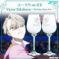 Yuri!!! on ICE Victor Nikiforv〜Birthday Glass Set〜(ユーリオンアイス ヴィクトル・ニキフォロフ バースデーグラスセット)