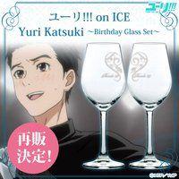 Yuri!!! on ICE Yuri Katsuki〜Birthday Glass Set〜(ユーリオンアイス 勝生勇利 バースデーグラスセット)【2次:2月発送】