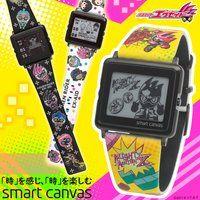 [エプソン スマートキャンバス]EPSON smart canvas仮面ライダーエグゼイド&仮面ライダーシリーズ腕時計