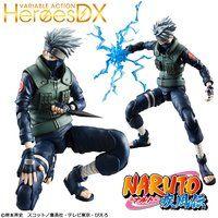 ヴァリアブルアクションヒーローズDX  NARUTO-ナルト- 疾風伝 はたけカカシ