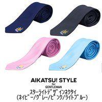 AIKATSU!STYLE for GENTLEMAN スターライトデザインネクタイ
