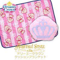 AIKATSU!STYLE for Lady ドリーミークラウンクッションブランケット