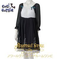 AIKATSU!STYLE for Lady ロリゴシックノワールヴァンパイアルームワンピ