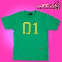 仮面ライダーエグゼイド 宝生永夢 Tシャツ(ブライトグリーン)