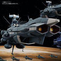 1/1000 地球連邦アンドロメダ級四番艦 アキレス